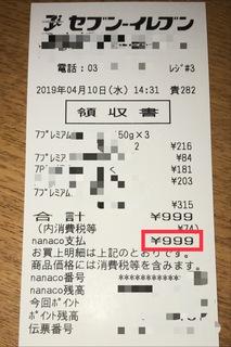 FCF56C8A-B057-441E-B88F-439AF04AD5C1.jpeg