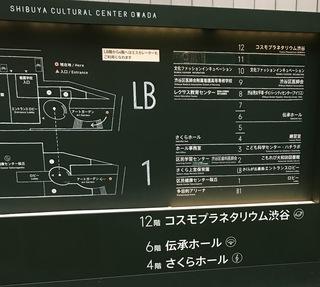 1C2FAACC-2BAB-4783-BDA6-7A8CFEC49775.jpeg