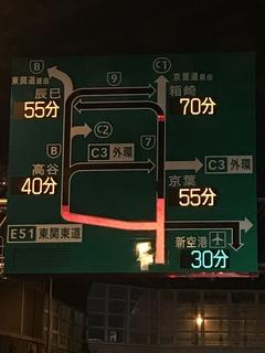 288F2C4A-3FA5-4479-9C76-9D312DE5E175.jpeg