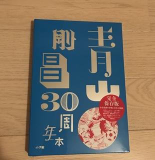 D4F4805A-FD09-4E3D-BEBD-0E2927909F6B.jpeg
