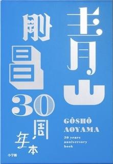 DF66D53B-BE2E-402A-B811-0A5A0E359ED2.jpeg